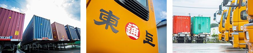 貨物輸送 東上通運 埼玉県川越市